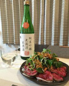 面倒な日は牛のたたきにんにくチップと香味野菜をたっぷり仕上げは玉ねぎポン酢で  #ディナー#晩ご飯#自炊#和食#家飲み#たたき#牛肉#にんにくチップ#ポン酢#ビール#日本酒#おうちバル#dinner#sashimi#tataki#garlicchips#beer#sake#japanesefood#selfcatering#ponzu sauce#instafood#yummy#instagood#drink#foodpics#eat by debuluka