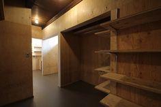 ヴィンテージリノベーション 株式会社 一世紀住宅 石田のブログ