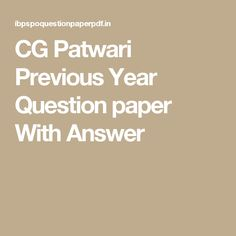CG Patwari Previous Year Question paper With Answer