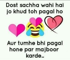 Sache dost hai hum sub bff quotes, best friend Best Friend Quotes Funny, Funny Attitude Quotes, Besties Quotes, Cute Funny Quotes, Sarcastic Quotes, Jokes Quotes, Funny Memes, Whatsapp Fun, School Life Quotes