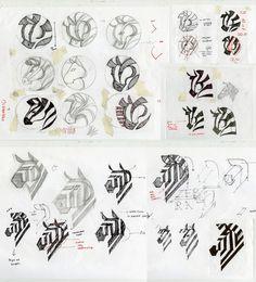 zebra_boceto_nuevo_logo_0.jpeg