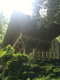 No.44 Daihoji Temple