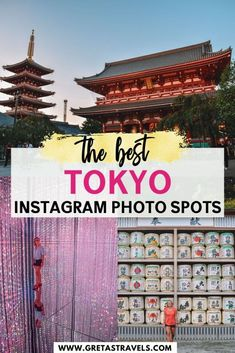 Tokyo is a modern and colourful city, but also rich in history and culture. It's also full of Instagram perfect spots. Discover the 15 best Instagram photo spots in Tokyo with this ultimate guide (and the exact location of each of them!) #tokyo #instagram #japan #asia #tokyinstagramspots