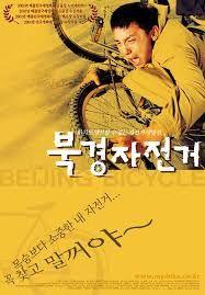 Beijing bicycle [Vídeo-DVD] / Wang Xiaoshuai
