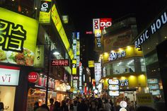 Located in the heart of Seoul, Myeongdong  (명동) is the main shopping and fashion district in South Korea. It features numerous fashion stre...