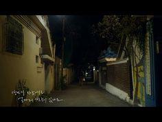[Teaser] 박유천(PARK YU CHUN) - 당신의 지갑에는 얼마의 사랑이 있나요. (How Much Love Do You Have In Your Wallet) - Park Yoochun - YouTube