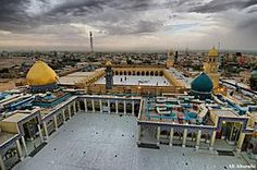 The Great Mosque of Kufa, or Masjid al-Kūfa or Masjid-al-Azam located in Kūfa, Iraq, is one of the earliest mosques in the world. The mosque, built in the 7th century, contains the remains of Muslim ibn 'Aqīl - first cousin of Husayn ibn 'Alī, his companion Hānī ibn 'Urwa, and the revolutionary Mukhtār al-Thaqafī