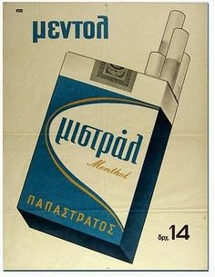 old greek ads- greek menthol cigarettes -400+ παλιές έντυπες ελληνικές διαφημίσεις Vintage Advertising Posters, Old Advertisements, Vintage Ads, Vintage Posters, Vintage Photos, Old Posters, Greece History, Greek Restaurants, Poster Ads