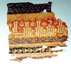 "Fatimid Period, 11 Century, woollen knitting. According to the website, the kufic script repeats ""Victory"".    From the Egyptian State Information Service."