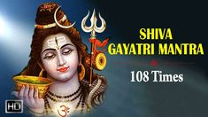 Shiva Gayatri Mantra - 108 Times Chanting - Powerful Mantra for Health & Peace Dj Remix Songs, Dj Songs, Gayatri Mantra 108, In Kannada, Lord Shiva, Prayers, Peace, Youtube, Health