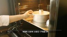 [동영상]바닐라 쉬폰케이크♪ : 네이버 블로그 Cotton Candy, Kitchen Appliances, Breakfast, Food, Diy Kitchen Appliances, Morning Coffee, Home Appliances, Essen, Meals