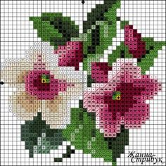 Thrilling Designing Your Own Cross Stitch Embroidery Patterns Ideas. Exhilarating Designing Your Own Cross Stitch Embroidery Patterns Ideas. Mini Cross Stitch, Cross Stitch Cards, Cross Stitch Flowers, Cross Stitching, Cross Stitch Embroidery, Embroidery Patterns, Hand Embroidery, Cross Stitch Designs, Cross Stitch Patterns