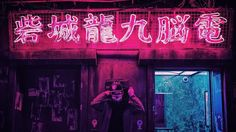 I Got Lost In The Beauty Of Tokyo At Night by Liam Wong(Graphic Design Director…