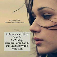 is baat ne hi rula dala. Shyari Quotes, Hindi Quotes, Deep Quotes, Qoutes About Love, Sad Love Quotes, Love Quates, Heart Touching Lines, Hindi Shayari Love, Sad And Lonely