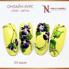 Nika Nagel — Картинки из тем | OK.RU Flower Nail Art, Nail Set, Powder Nails, Christmas Nail Art, Nail Tutorials, Manicure And Pedicure, Spring Nails, Spring Flowers, Nails Design