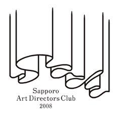 札幌アートディレクターズクラブのロゴ:期待感溢れるロゴ | ロゴストック