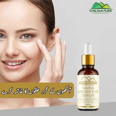 Brightens & illuminates the Eye Reduces Puffiness Brightens Dark Circles Minimize Eye Bags Reduce Wrinkles Minimize Eye Spots Remove Dark Circles Treat Puffiness #ChiltanPure #Treatpuffiness #skincare #ReduceWrinkles Under Eye Bags, Crows Feet, Eye Serum, Dark Circles, The Cure, Delicate, Skin Care, Pure Products, Eyes