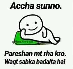 Waqt badalne se aap ka naa haa me badle ga? Sarcastic Quotes Witty, Stupid Quotes, Crazy Quotes, Best Friend Quotes Funny, Funny Attitude Quotes, Funny Baby Quotes, Funky Quotes, Swag Quotes, Girly Quotes