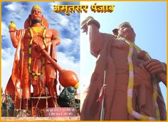 """80 feet height sky-high gigantic sculpture of Rambhakt Hanuman is situated at Ram Tirath Temple; Amritsar city comes under Amritsar district in the Indian state of Punjab. The temple is located 11 kms west of Amritsar on Amritsar-Lopoke Road. This holy shrine has an interesting past. The place gets a special mention in the India's Greatest Hindu Epic """"Ramayan"""". This place was once the ashram of Maharishi Valmiki. The saint is believed to have scripted many of his sacred manuscripts at this…"""