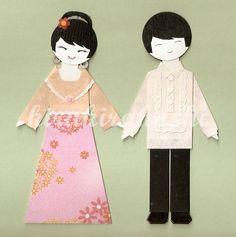 Filipino paper dolls