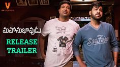 Mahanubhavudu Release Trailer | Now in Theaters | Sharwanand | Mehreen | Thaman S | #Mahanubhavudu - Download This Video   Great Video. Watch Till the End. Don't Forget To Like & Share Mahanubhavudu Movie Latest Release Trailer on UV Creations. Mahanubhavudu Telugu Movie ft. Sharwanand & Mehreen Pirzada Kaur. Music by Thaman S written and directed by Maruthi and Produced by Vamsi Pramod and SKN under UV Creations Banner. #Sharwanand #MehreenPirzada #Mehreen #ThamanS #Maruthi #UVCreations…