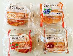 おいしさ長持ちロングライフパン|東京ミルクパン