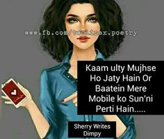 Seriously yr...bechare mera mobile