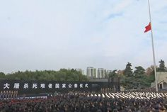 In Cina si è tenuta una cerimonia per l'ottantesimo anniversario del massacro di Nanchino, dove perirono oltre 300.000 cinesi solo ... #Cina #guerra #storia