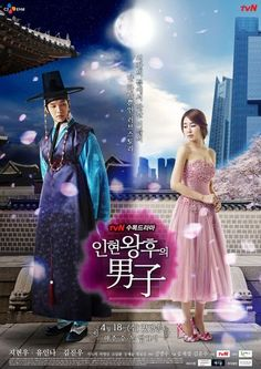 Queen In Hyun's Man - Oh my gosh, this was so sweet!  Time travel dramas always make me cry and this one didn't disappoint!  The thing I loved the most about this drama was both main characters were so good.  Good as in good hearted.  I just loved Yoo In Na, she was adorable.  Apparently Ji Hyun Woo thought so too, because he revealed at a press conference after filming that he had fallen in love with her on set and completely surprised her with his confession. SO freakin' cute!!