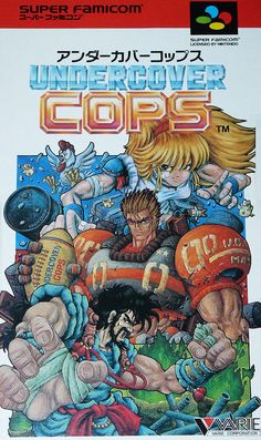 """Undercover Cops So. These don't look like people who are in to covert """"undercover"""" stuff to me. All Video Games, Video Game Posters, Video Game Art, Vintage Video Games, Retro Video Games, Retro Games, Games Box, Old Games, Post Apocalyptic Games"""