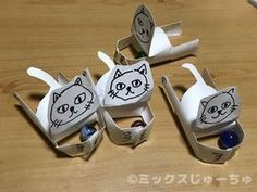 How to make a cat chasing the marble core of toilet paper Animal Crafts For Kids, Diy Crafts For Kids, Arts And Crafts, Toy Inventors, Toilet Roll Craft, Toilet Paper, Japan Crafts, Paper Pop, Kid Experiments