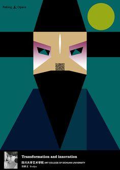 Peking Opera poster by Yawen(Evelyn) Zheng Simple Illustration, Character Illustration, Lyric Opera, Peking, Chinese Opera, Japanese Poster, Japanese Graphic Design, Grafik Design, Poster On