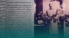 Pecihitam.org – Tuan Guru Sapat atau Syekh Abdurrahman Siddiq bin Muhammad Afif al-Banjari merupakan Mufti Kerajaan Indragiri periode 1327-1354 H/ 1908-1935 M. Ia menjabat sebagai Mufti kerajaan Indragiri selama 27 tahun. Jabatan ini sebelumnya diduduki oleh Sayid Ali Alaydrus, seorang keturunan Sayid Abdullah bin Abu Bakar Asakran yang bermakam di Rantau Mapesan, Rengat, Indragiri Hulu, […] Artikel ini Interpretasi Surat Pengunduran Diri Tuan Guru Sapat sebagai Mufti Indragiri ditul Cover, Books, Period, Libros, Book, Book Illustrations, Libri