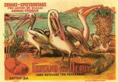 παλιές διαφημίσεις - Greek retro ads Vintage Advertising Posters, Vintage Advertisements, Vintage Posters, Vintage Labels, Vintage Ads, Poster Ads, Movie Posters, Greece History, Old Greek