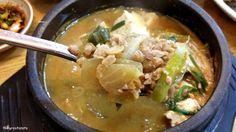 청국장, fast-fermented bean paste soup Yeah~ my favorite bean soup! Smell is quite strong but taste much deeper than normal soy bean soup. Once you taste it, you will be addicted so much. For me, this is my best choice when I feel like to eat something deep bean soup.   진한 청국장 드셔요. 비 오는날 진한국물이 먹고싶을땐 최고의 음식이죠.   #청국장 #fermented #beansoup #Koreafood