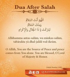 After performing salah or namaz you can read this dua or prayer