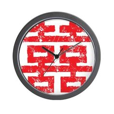Double Happiness Wall Clock on CafePress.com