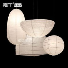 eBay: IKEA Style Paper Lamps