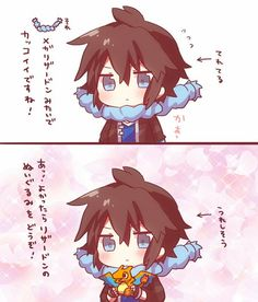Alain. I give good credit to whoever made this. OKAY HE'S SO CUTE!!