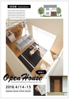 昭和町で | 山梨・甲府で注文住宅を建てるならオプトホーム Print Design, Web Design, Graphic Design, Sales Kit, Real Estate Ads, Open Window, Page Layout, Home Builders, Open House