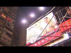 TV BREAKING NEWS Hong Kong's light pollution problem - http://tvnews.me/hong-kongs-light-pollution-problem/
