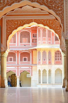 City Palace, Jaipur, which includes the Chandra Mahal and Mubarak Mahal palaces and other buildings, is a palace complex in Jaipur, the capital of the Rajasthan state.