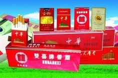 Quase 90% das crianças chinesas conhecem marcas de cigarro | #China, #Crianças, #Fumo, #Infância, #MarcasDeCigarros, #Pesquisa, #Reconhecimento