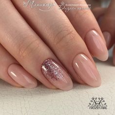 Nice idea to use a nude color with a colored shimmer over it as an accent
