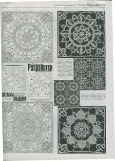Picasa album full of crochet clothing folders---many unusual Russian and Portuguese ones---and needle lace magazines/books too