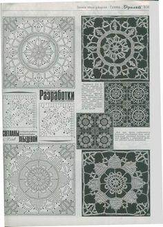 needle lace patterns