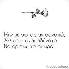 New Quotes, Wisdom Quotes, Life Quotes, Crazy Love, I Love You, My Love, Greek Quotes, Amazing Quotes, Quote Of The Day