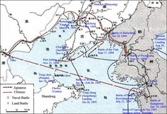 The First Sino Japanese War was fought between Qing China and Meiji Japan over Korea. This war started from August 1st, 1894 to April 17th, 1895.