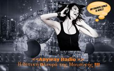 ►►►Ζούμε Μεγάλες Στιγμές! Σούπερ Διάθεση! Μουσικάρες! ►►Κι αυτή είναι μόνο η αρχή...  ►Καλημέρεεεεες!  Antonis R. & Anyway Morning από τις 11:00 μέχρι τις 13:00 στο ραδιόφωνο που σερφάρει  Get tuned & listen real music  Volume_up ► PLAY ▂ ▃ ▅ █ Join us! ►www.anywayradio.com