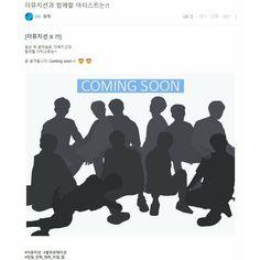 170712 : [News] Wanna One x The Musician rhythm game collaboration coming soon ------ #ParkJihoon #Produce101season2 #WannaOne #Nuest #kpopfff #kpopf4f #BTS #BangtanBoys #Seventeen #Exo #NCT #Twice #Lovelyz #fff #lfl #likeforlike #followforfollow #ex #pic #picture #pics #jihoon #blackpink #pristin #Gfirend #Apink #followffollow #likeflike #박지훈 #지훈